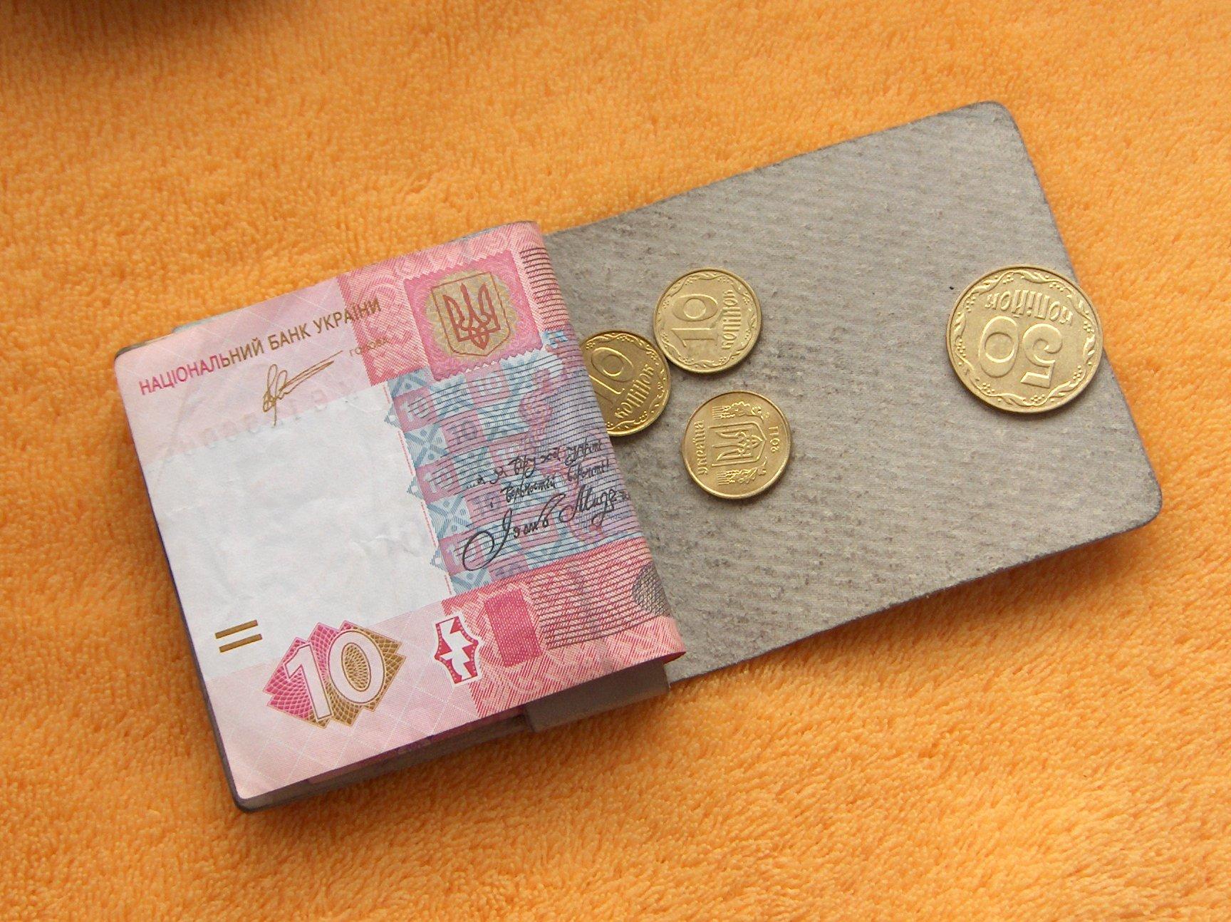 Сделать кошелек для денег своими руками 777